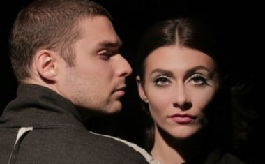 KARMIN : Didn't Know You