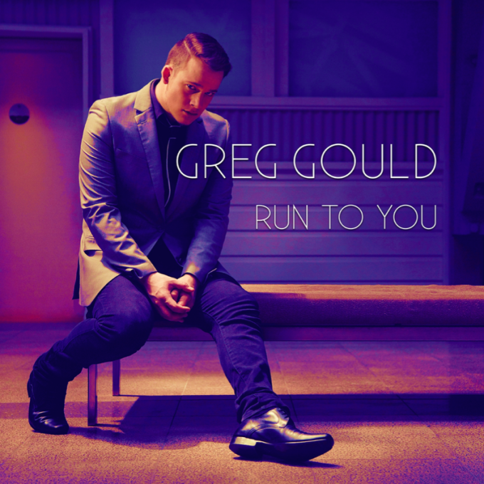 Greg Gould Run To You
